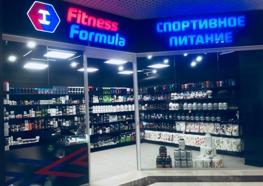 Топ Магазинов Спортивного Питания В Москве